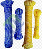 shandong qingdao Strand PP Rope PE Rope Twist Rope
