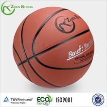 Zhensheng basketball ball pictures