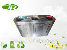 outdoor garbage can dustbin compartement