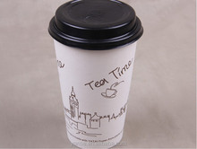 Hot drinking disposable paper coffee cup