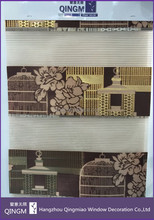 Newest 100% Polyester Manual Curtain China Supplier