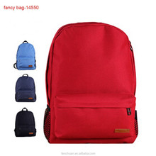 Japanese 2015 Alibaba Kids Branded Polyester Child School Bag