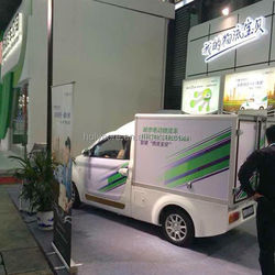 Used electric mini cargo van made of composite material holypan