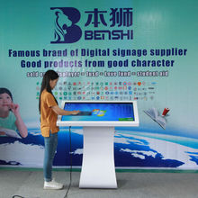 42 Inch free standing shopping mall multi IR touch LED screen kiosk