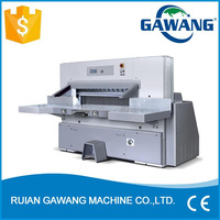 670mm Touch Screen Double Hydraulic Paper Cutting Machine Guillotine