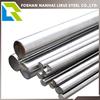Construction application 430 metal tube