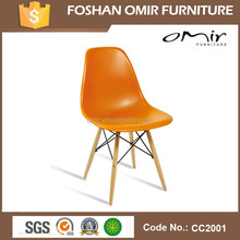 China supplier brand dining chair design plastic dining chair,2015 new Colorful multicolor wholesale dining chair