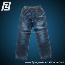 Custom Active Kids Boys Medium Outwear Jean pants