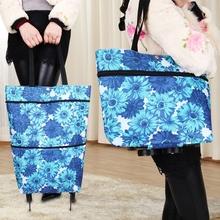 Multifunction Folding Shopping Cart One Shoulder Shopping Bag