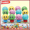 /product-gs/plastic-light-toy-candy-1550163502.html