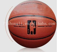 High quality PU basketball competition balls indoor and outdoor hygroscopic slip resistant training size 7 wholesale