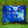 2015 new products sunny OEM cloth baby diapers
