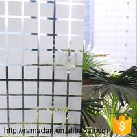Decorative glass film for sale PVC window film decorative frosted window film Supplier and Manufacturer