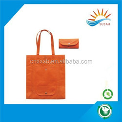 2015 pp non woven shopping bag/foldable non woven shopping bag/customized color non woven shopping bag
