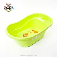 Mini baby bath tub/plastic baby bath tub Green