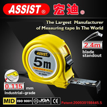 salable in Asia ASSIST brand 3m 5m 5.5m 7.5m 8m 10m water proof new abs plastic tape measure
