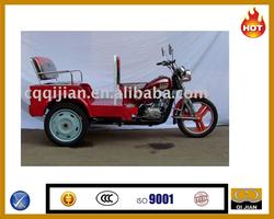 Electric passanger tricycle HS110ZK rickshaw