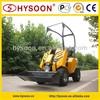 /p-detail/hysoon-hy200-jard%C3%ADn-mini-cargadora-de-ruedas-del-tractor-300003146510.html
