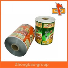 Top sale ! soft printed laminated materials packing bag film rolls