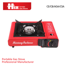 interior de alta calidad de infrarrojos de doble quemador de estufa de gas