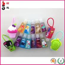 2015 new top sale hand sanitizer holder keychain for gifts