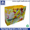 Citation Custom Imprinted Shopping Bags & Wholesale White Paper Bags