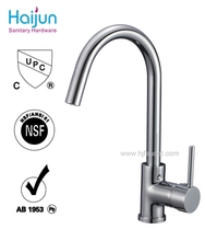 cUPC Lead free Tap Pull out Brass Kitchen Faucet (82H37-CHR)