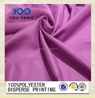 100%polyester plain customized dyeing fabric for bedding set/sofa/mattress/garment