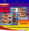Economic Reasonable Structure High Speed Letterpress Printing Machine