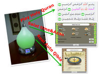 Islamic style Quran Lamp with Azan and auto qibla compass