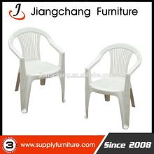 Patio silla de plástico