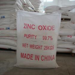 zinc oxide 99.7 99.5 99 98 96 rubber,plastic ,paint,pigment,ceramic,glass industry