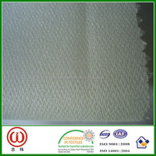 Plain or cross weave woven fusible interfacing