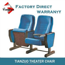 Wooden Theater chair fabric hall seat no fixed feet