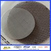 stainless steel cutted filter leaves