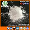 Sell Teflon Powder for Tubing /Sheet