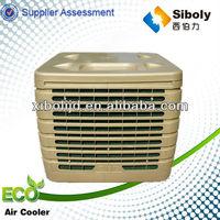 100-150m2 Industrial Evaporative Water Air Conditioner