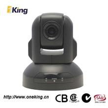 Collaboration program camera for Multimedia, Sanatorium, Auditorium and Church