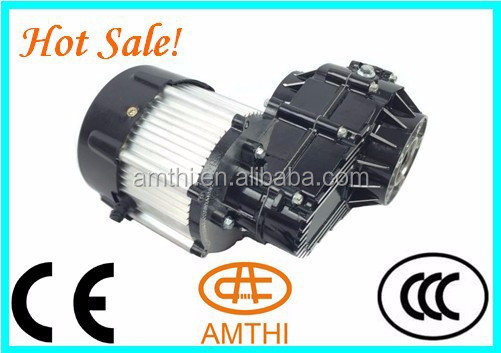 48 volt electric tricycle differential motor with for 48 volt dc motor