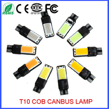 T10 W5W COB LED Fog Light Car 3W 12V 24V lamp T10 COB LED Lamp Auto bulb W5W COB LED YELLOW RED White