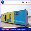 Container House Building Material Rock Wool Roof Sandwich Panel villa