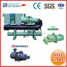 Hot Sell Small Industrial Air Cooled Water Chiller Price
