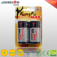 Professional manufacturer 1.5 high quality KungFu disposable zinc carbon dry battery