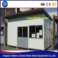 Container homes china,sea container house