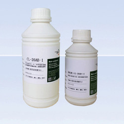 water tank silicone sealant
