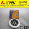 CG125 clutch plate motorcycle spare part