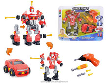 2015 Newest Popular Educational Toys For Children