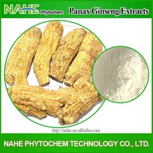 2015 gain weight product ginseng american ginseng OEM available!