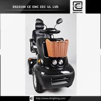 electric tricycle mobility scooter BRI-S04 gas scooters 150cc