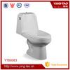 Hot design segregate side Lever single flush toilet two piece